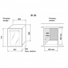 Indel B Built-In 36 Home Plus мультитемпературный