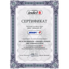 Минибар Indel B Drink 60 Plus PV