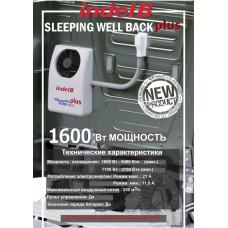Indel B SLEEPING WELL BACK PLUS 24 VOLT